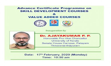 INAUGURATION OF ADAVACE CERTIFICATE PROGRAMME ON SKILL DEVELOPMENT & VALUE ADDED COURSES